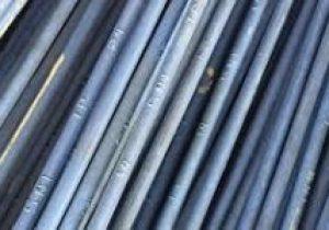 harga-besi-beton-300×150-1
